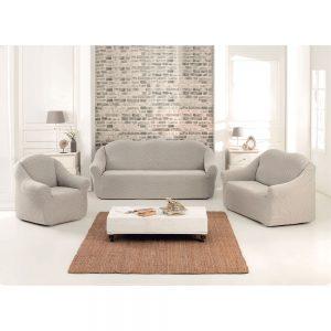 Ελαστικά καλύμματα καναπέ σετ 3 τμχ. 1581 BEAUTY HOME