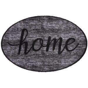 Πατάκι εισόδου Prestige Shape 50Χ75 005 home gray SDIM